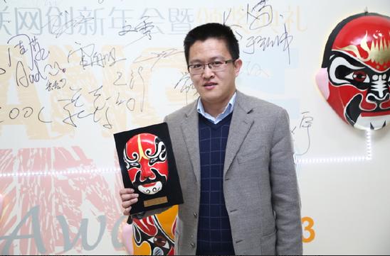 Jiang Zhaoning