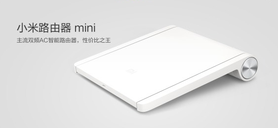 Xiaomi WiFi Router Mini