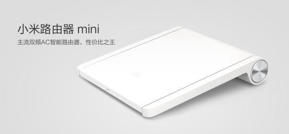 Xiaomi WiFi Router Mini