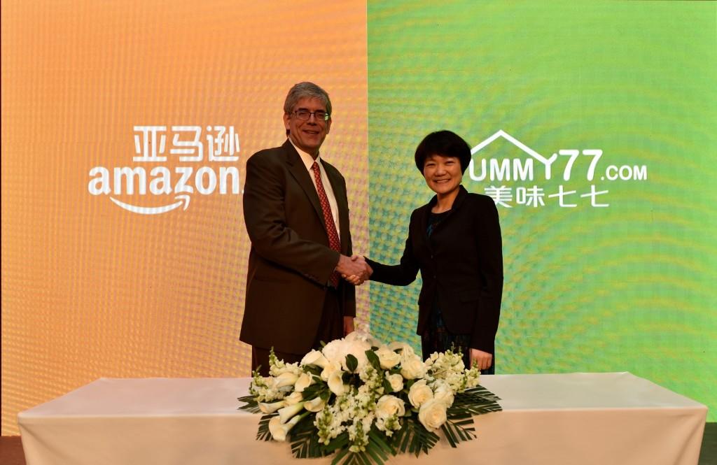亚马逊宣布投资国内领先生鲜电商上海美味七七
