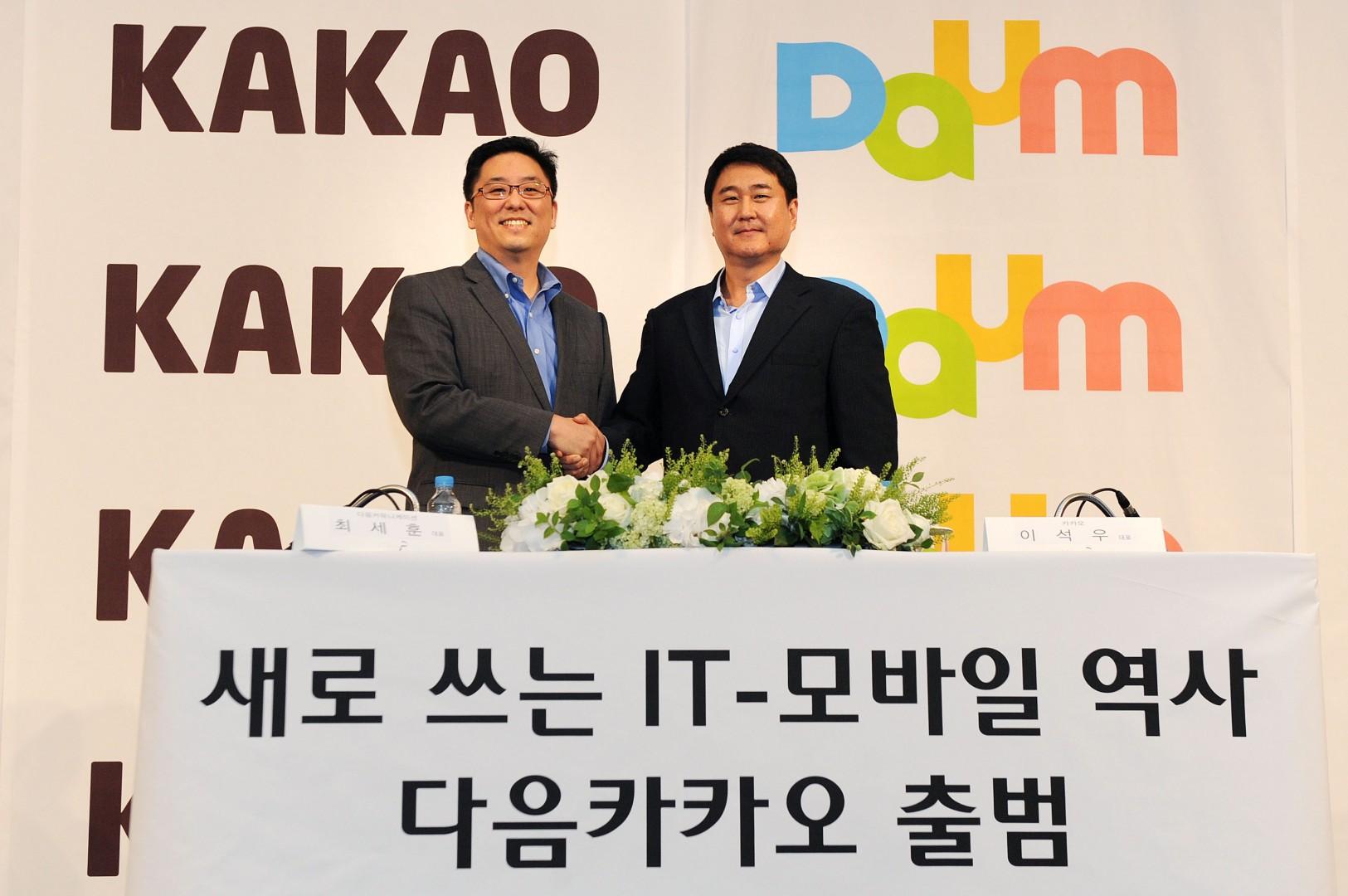 [Photo] Daum Kakao announces Merger