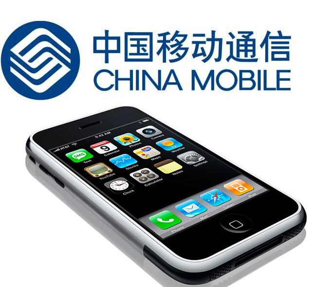chinamobileiphone