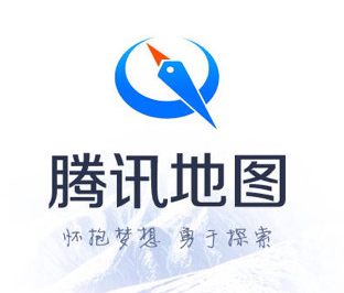 Tencent Maps