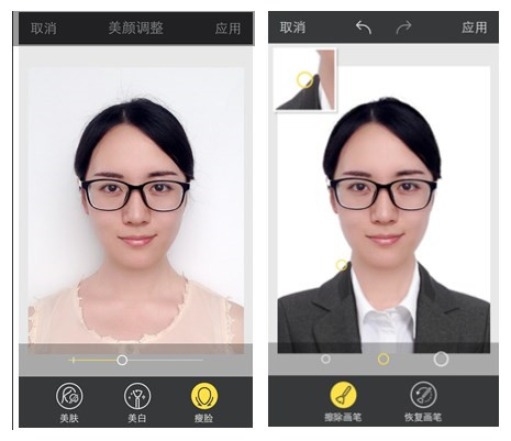 Id Picture Editor Change Clothes Online