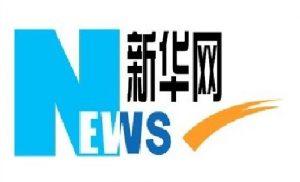 Xinhuanet1