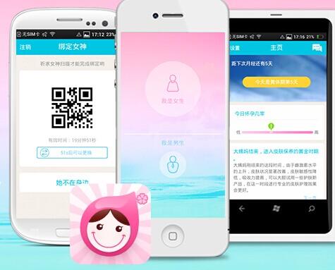 Dayima Apps