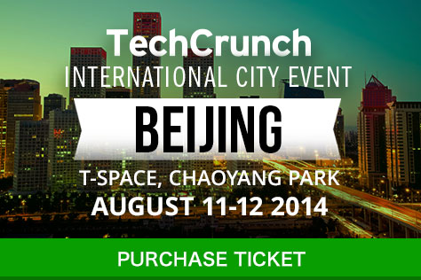 TechCrunch Beijing
