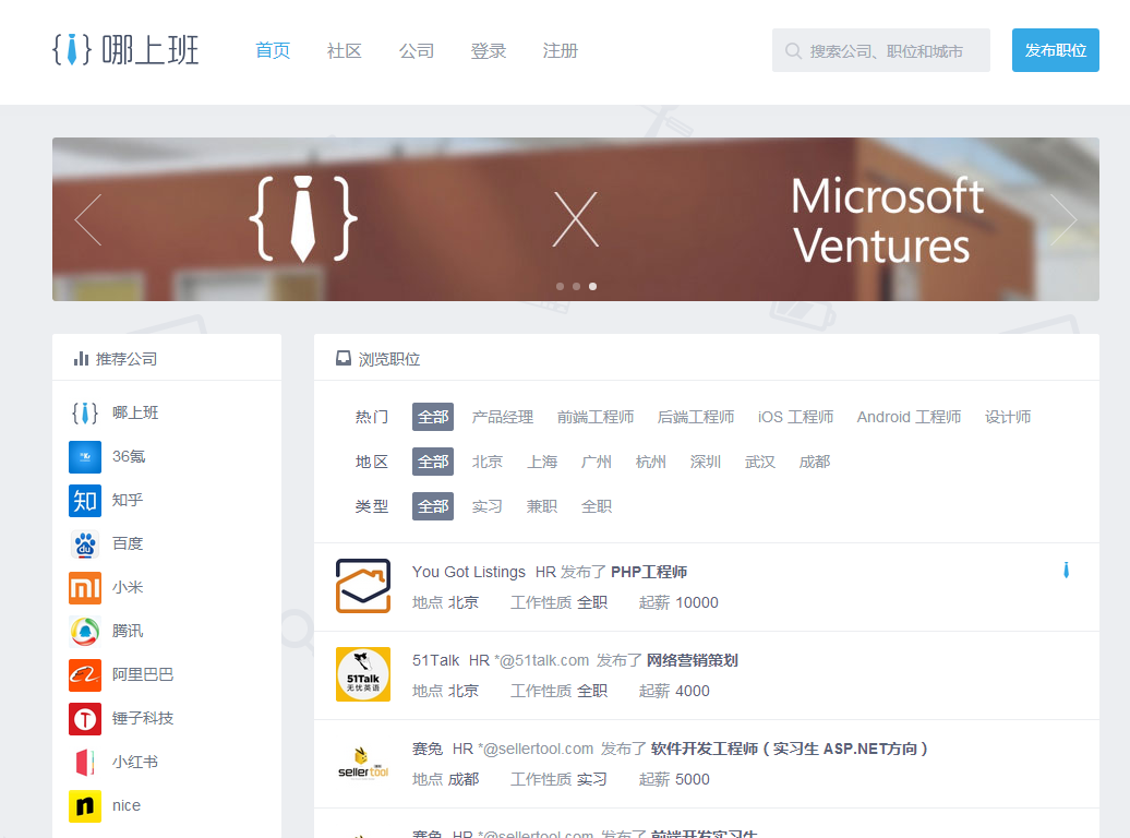 Nashangban's user-friendly interface echoes programmers' streamlined, logical aesthetics.