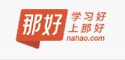 nahao.com