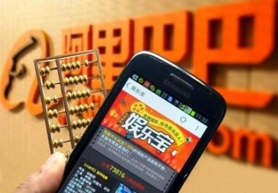Alibaba Users Can Fund Films through Its Mobile App.