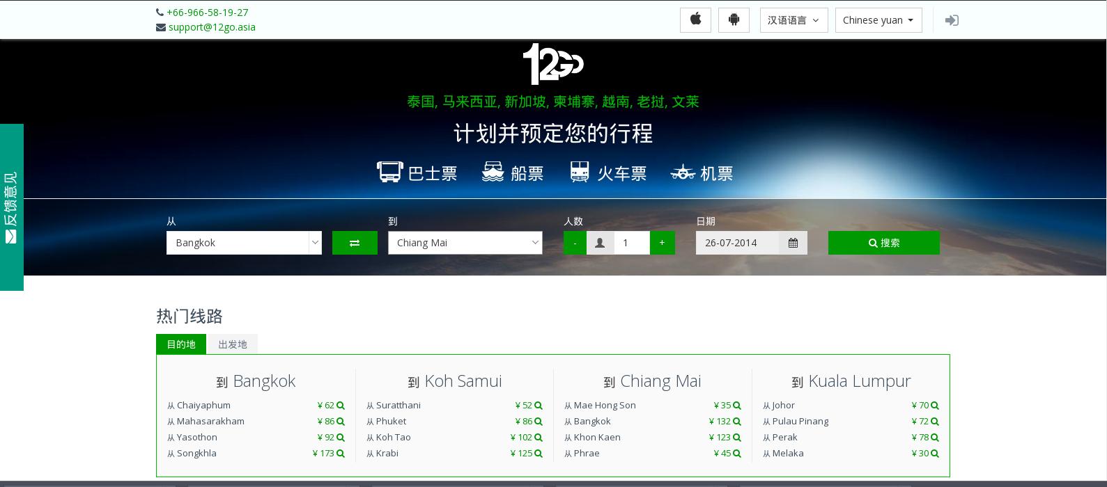 chineseweb1