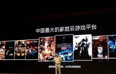 Alibaba Launched a Gaming Platform for Connected TVs in July 2014.