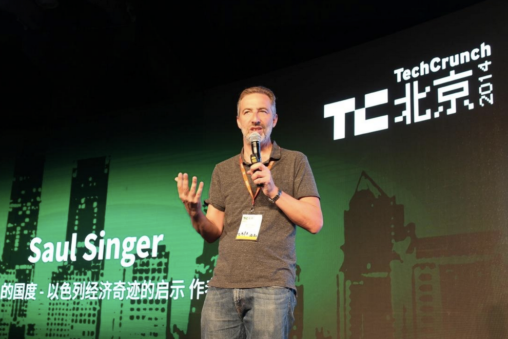 Saul Singer at 2014 TechCrunch China Conference