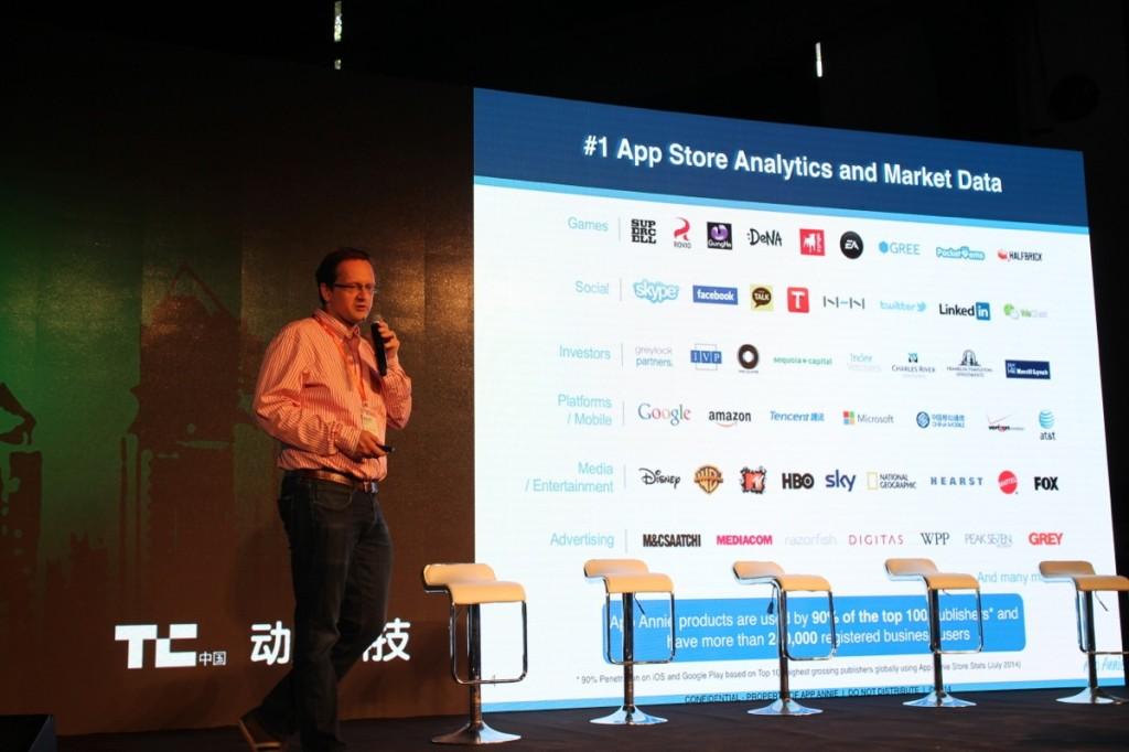 App Annie CEO Bertrand Schmitt shares the company's latest report at TechCrunch Beijing 2014
