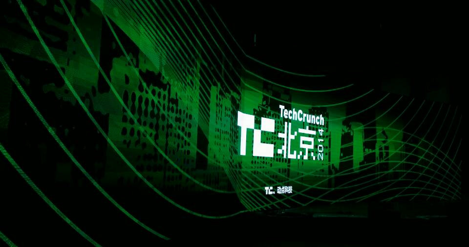 Can't-miss Talks and Startups at 2014 TechCrunch China Conference