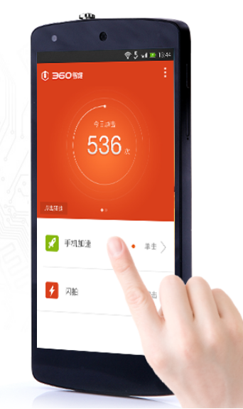 Qihoo's Smart Button and the Interface of the Accompanying App
