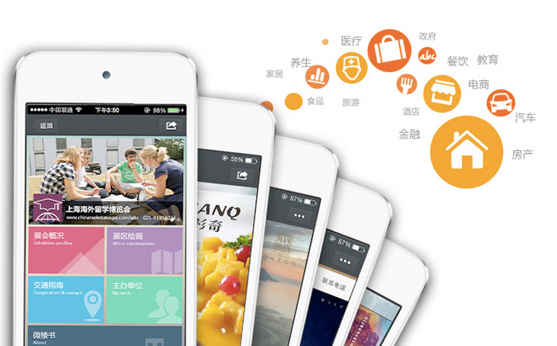 WeChat Public Account-based Applications Developed by Dodoca