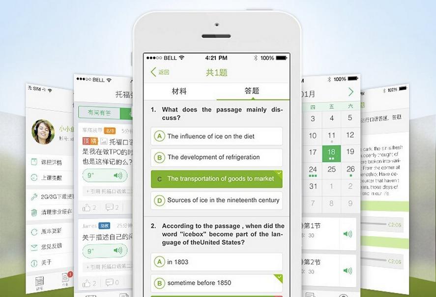Screen Shots of 100.com App