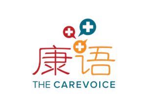 The Carevoice-logo