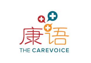 The Carevoice-logo