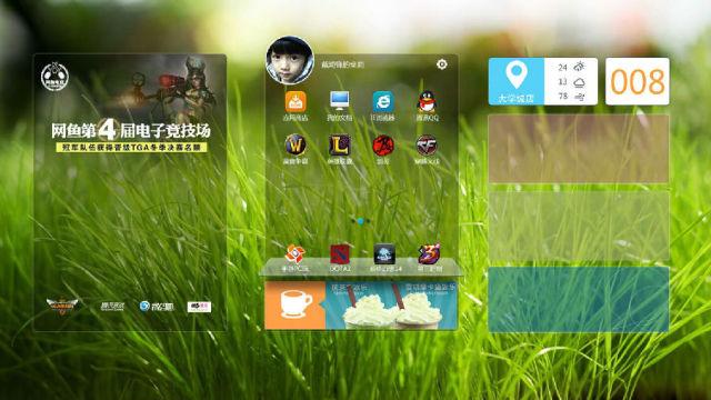 WYWK Desktop Sotware