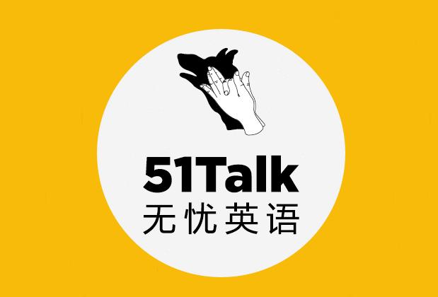 51talk-logo