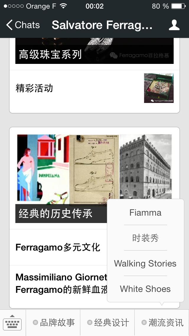 Henry's Ferragamo