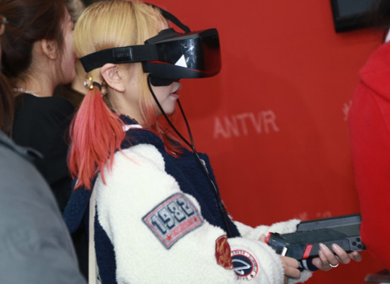 ANTVR-headset
