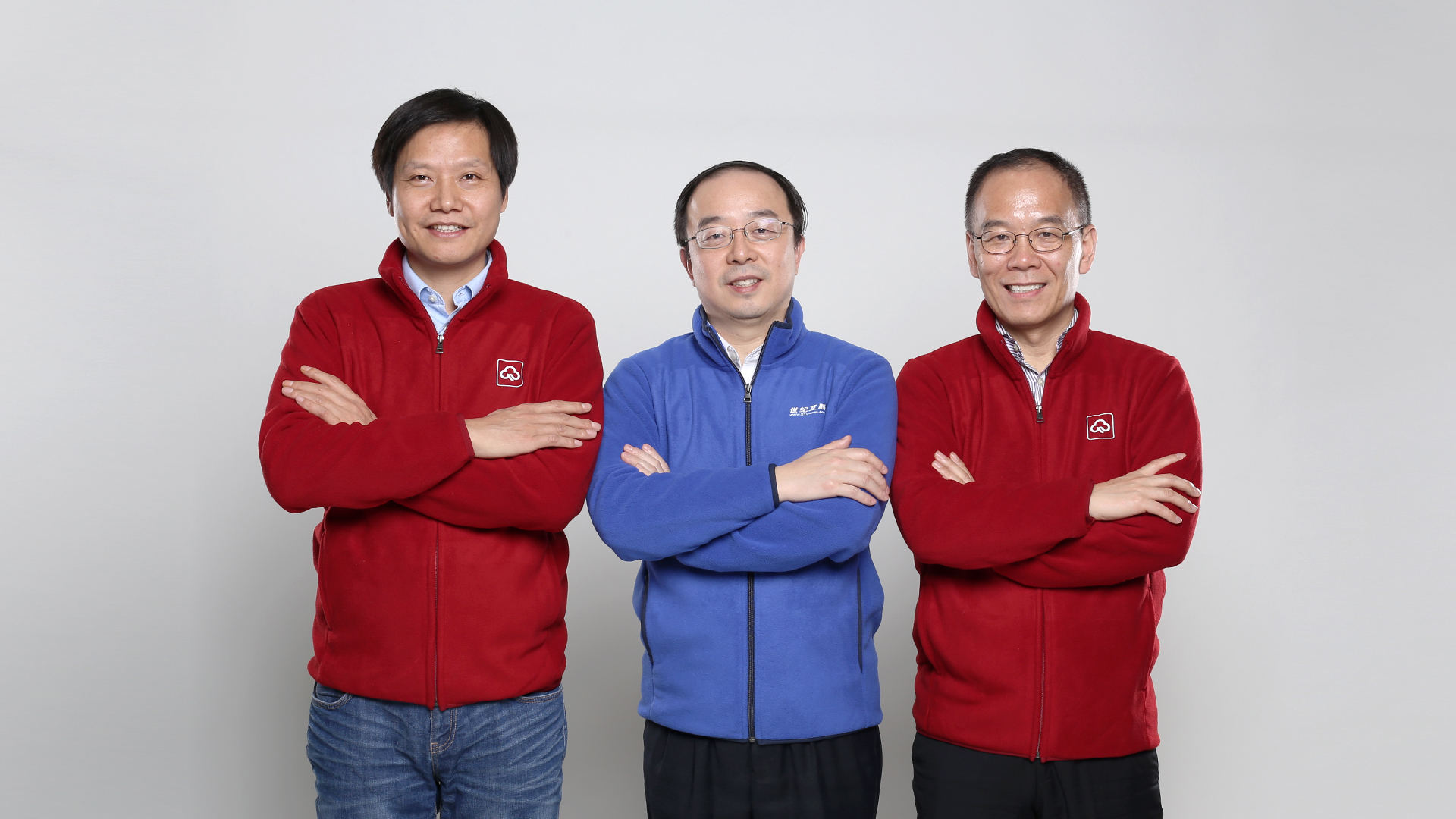 Kingsoft-Xiaomi