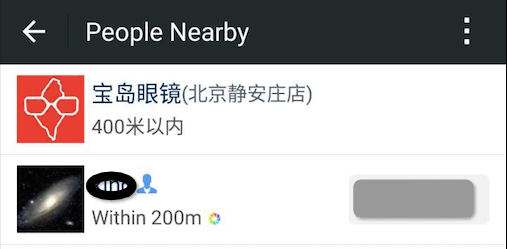 A glasses store shown at the top of the People Nearby list.