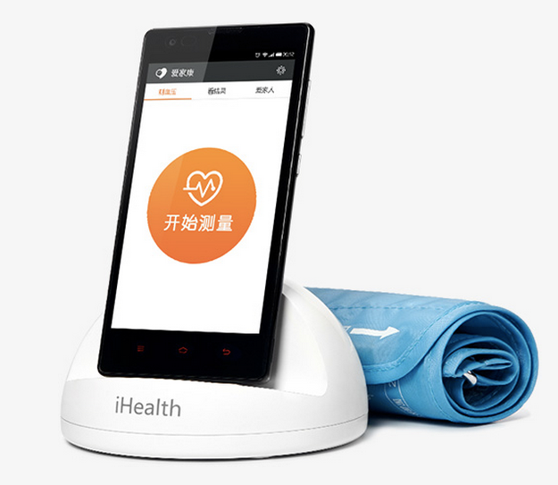 Reading Metrics through iHealth Blood Pressure Monitor on Xiaomi RedMi Phone