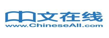 ChineseAll.com