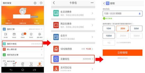 Taoba-data purse