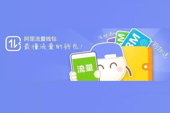 Taobao-data-logo