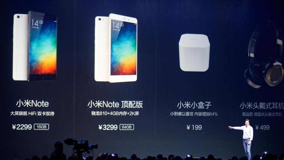 Xiaomi-press
