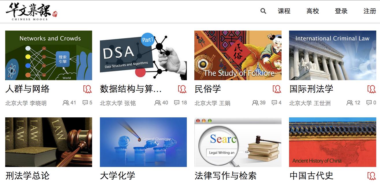 Chinese MOOCs
