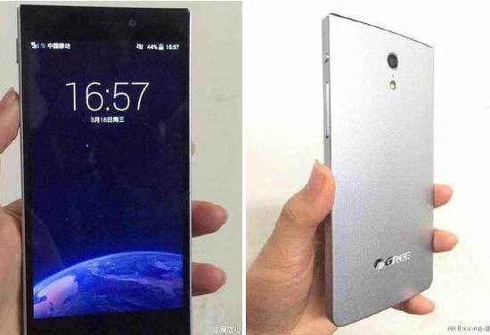 Gree Smartphone (image: 365jia.cn)