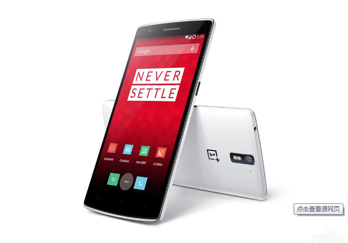 OnePlus-pic