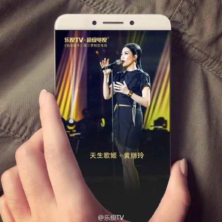 LeTV Android Phone (image: LeTV)