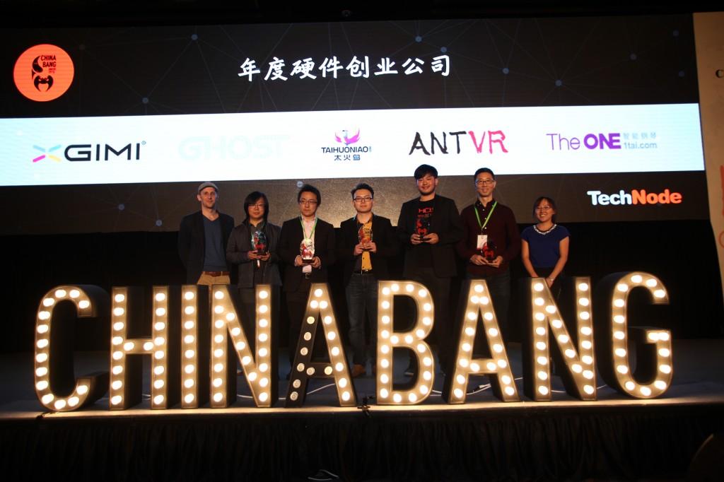 Chinabang-2015