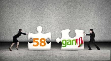 Ganji-58