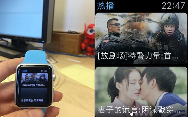 youku-watch