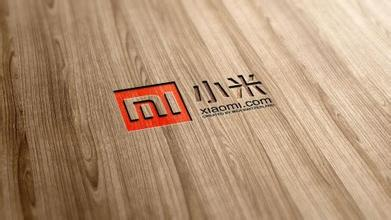Briefing: Xiaomi apologize for misleading phone sale in UK