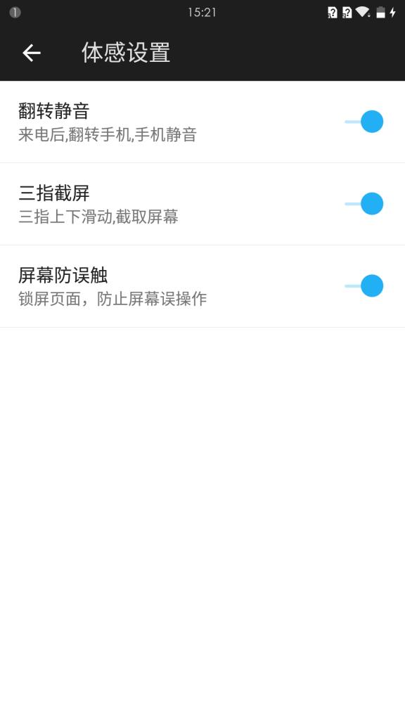 Screenshot_2015-08-24-15-21-43