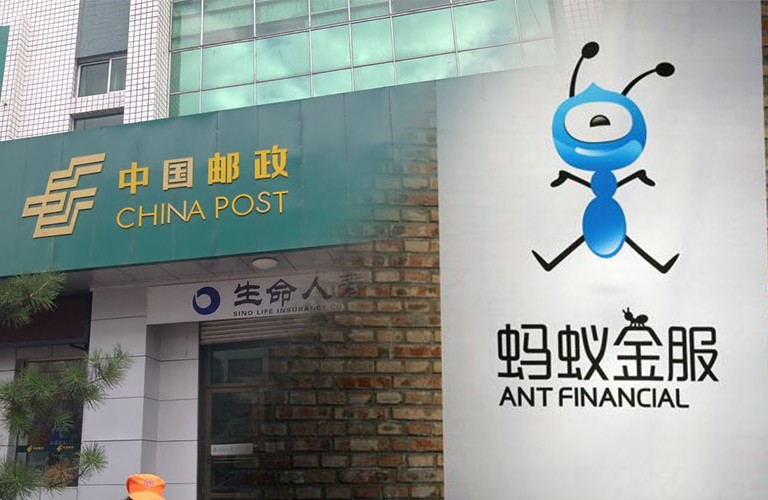 Antfinancial-Chinapost