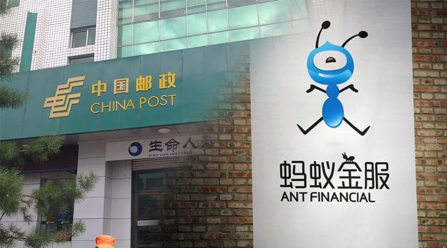 Antfinancial-Chinapost