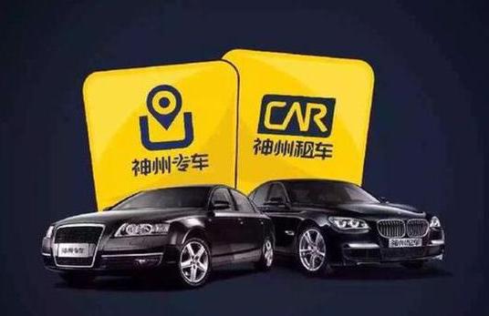 Car-Inc