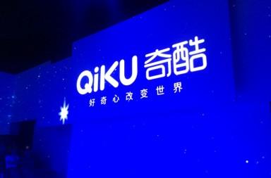 Qiku-logo