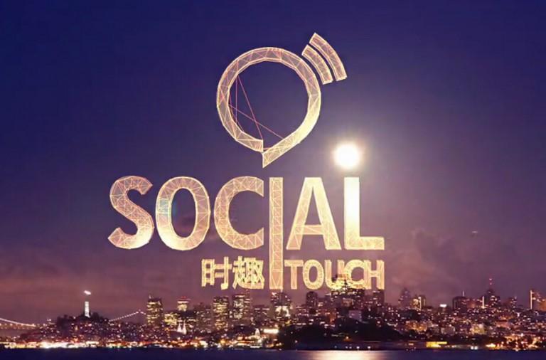 Socialtouch