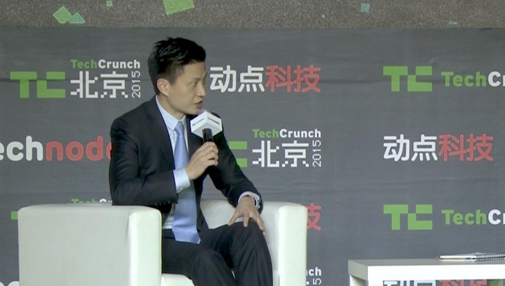 Stephen Zhu on Didi